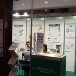 ALTERBIO - M-TEX 2016 stand photo